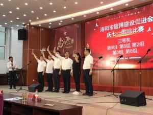 庆七一,河南民生特种装备有限公司参加颂歌献给党活动